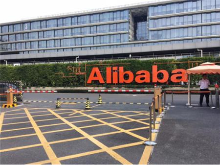 蓝卡科技:阿里巴巴西溪园区引入无人停车