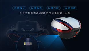 【2018北京安博会 抢先看】傲智科技:智能擎动  引领未来