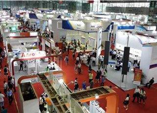 ICA联盟邀您共创ICA物联网万亿生态伙伴聚合峰会(深圳站)