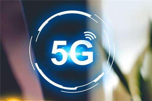 5G将会为人工智能带来什么改变?