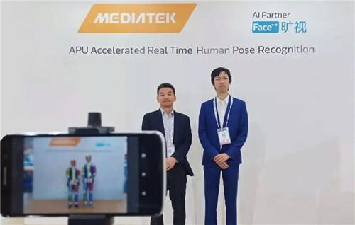 旷视科技移动端实时人体姿态识别亮相IMC联发科技展台