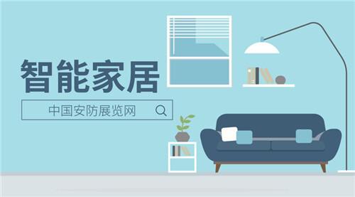 """智能家居市场大有可为 爆发关键在于靠拢""""用户思维"""""""