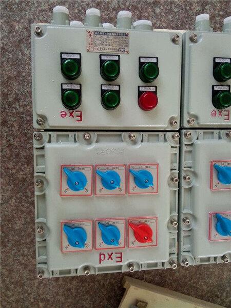 防爆配电箱和普通配电箱区别在哪