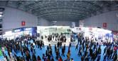 第八屆西部(甘肅)社會公共安全防範秒速赛车app下载與智慧城市警用裝備博覽會