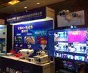 """景阳AI 热成像系列产品获得智慧城市建设""""2018年产品创新奖"""""""