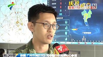 回顾广东消防40年 科达实战指挥系统智启未来