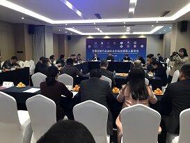 """15家安防行业协会达成加强省际合作的""""莫干山共识"""""""