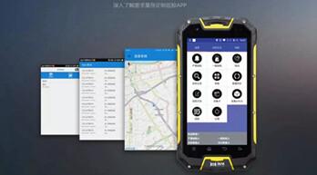 金万码GPS巡检系统 八达岭林场守卫先锋