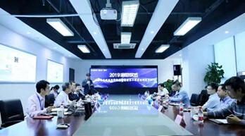 佳都科技控股公司方纬科技携手中大 高德共建的广东省工程技术中心正式启动运营