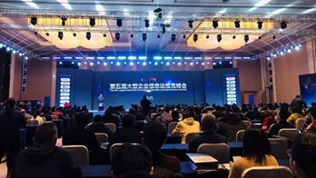 迪普科技亮相第五届大型企业信息运维高峰会