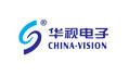 深圳華視電子讀寫設備有限公司