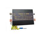深圳國安時代防雷科技有限公司