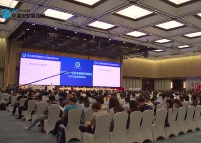 2018乌镇立体优德国际技术应用大会暨解决方案体验展