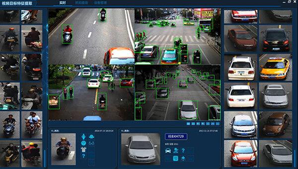 """图4""""a画面""""画面结构化服务器客户端初中密度物理质量试题视频与图片"""