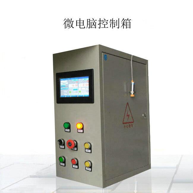 粮食定量包装机控制箱