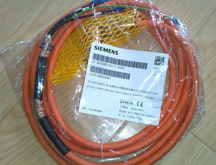 电缆 接线 线 699_534