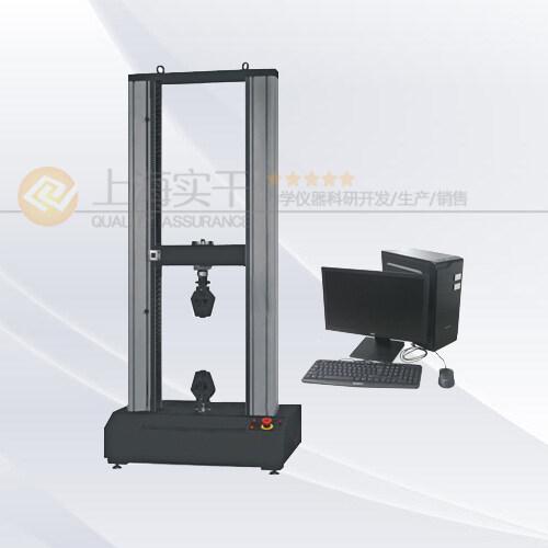 金属箔抗拉强度检测机图片