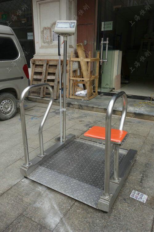 透析轮椅称