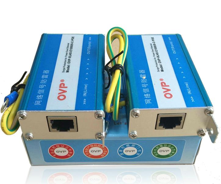 无线监控系统的电源防雷器如何选择?