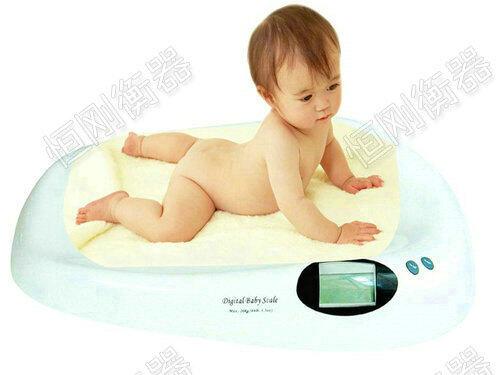 婴儿体重称
