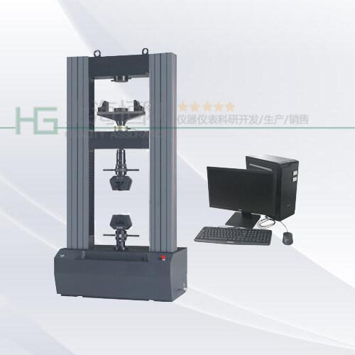 塑料电子万能试验机100-300kn
