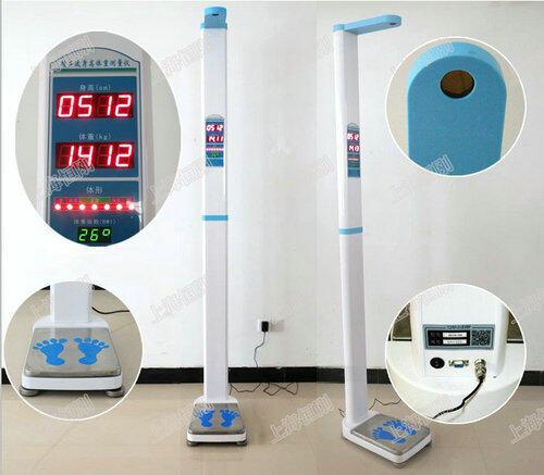 健身房用人体秤