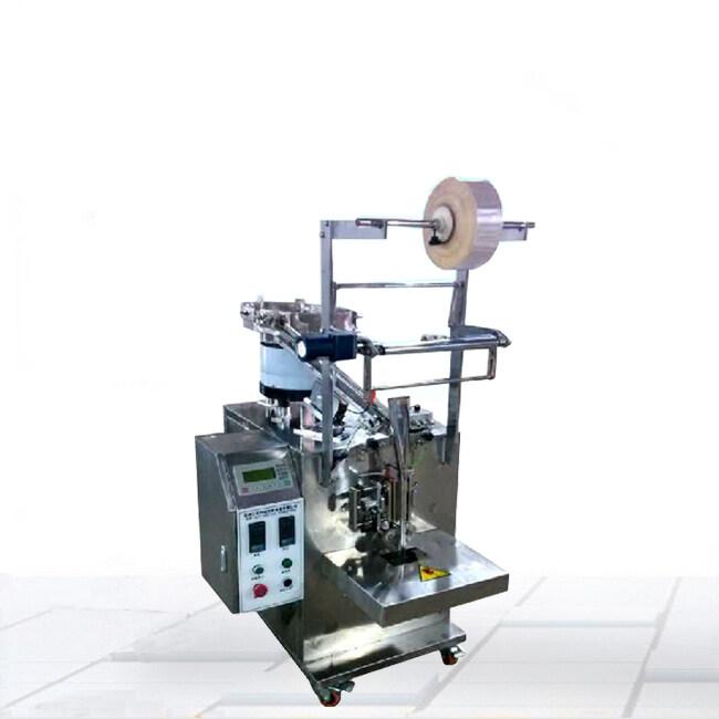 五金螺丝自动包装机