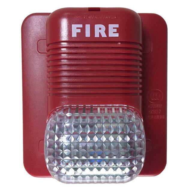 火灾报警消编码声光报警器(消防ccc认证)
