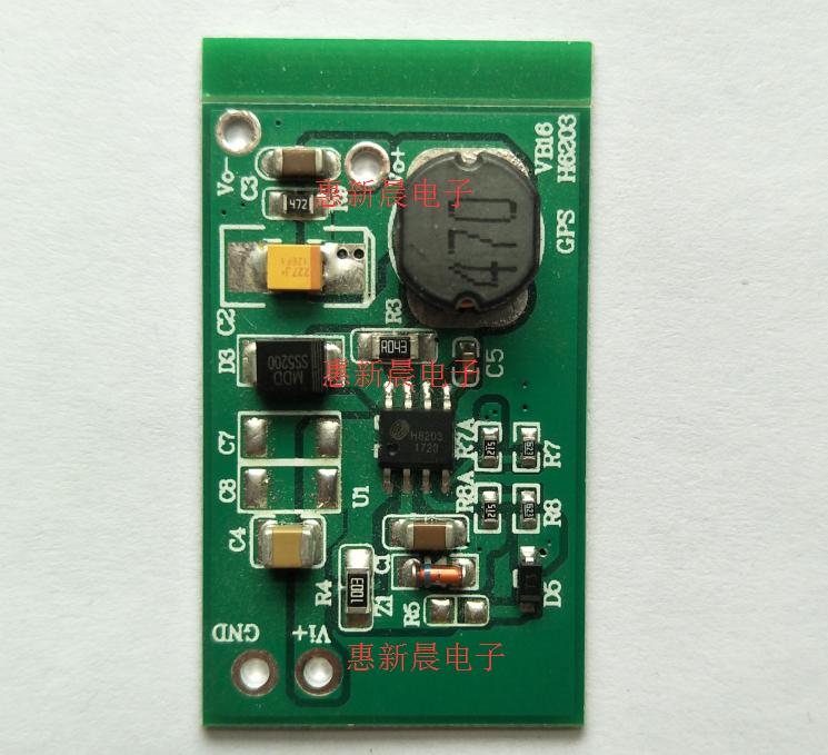 惠新晨100v输入3a gps定位器供电芯片h6203丝印bdx7ga