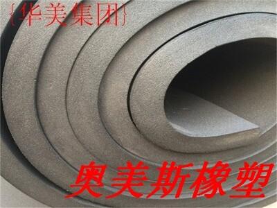 橡塑海绵保温材料是采用性能优异的橡胶,聚氯乙烯为主要原料,配