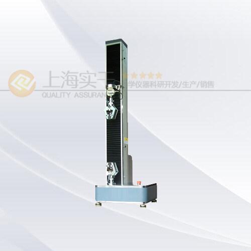 金属万能材料试验机图片