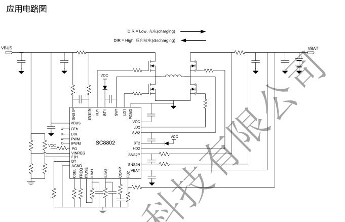 功能:    升降压充电管理,可支持1-6节锂电电池    升降压反向