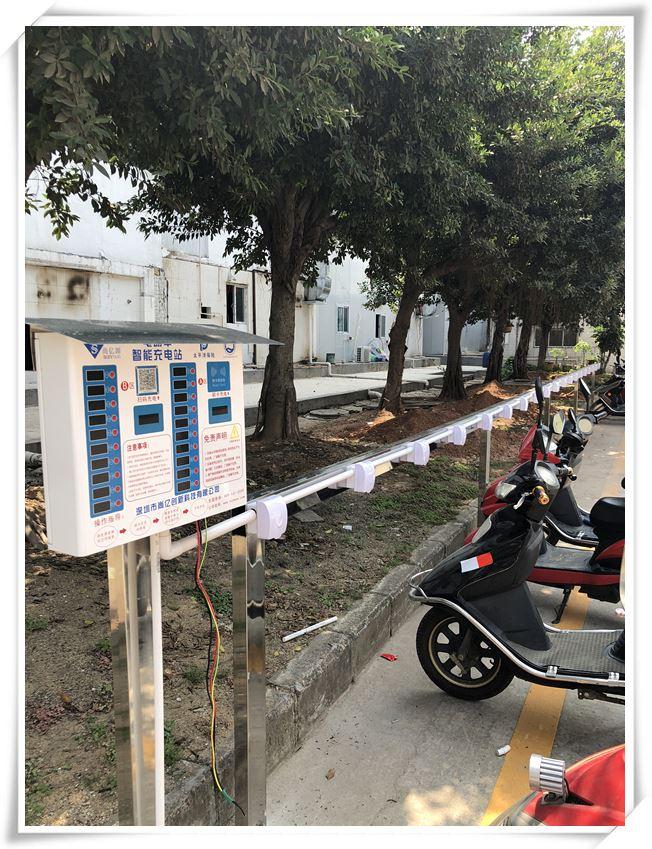 10 项目地址:深圳市宝安区西乡鹤州社区   我在深圳上早大厦