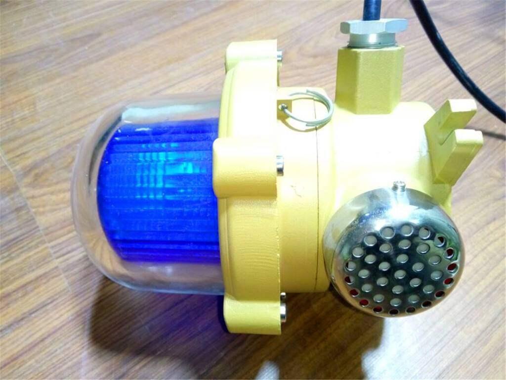 cbbj-蓝色120分贝防爆声光报警器