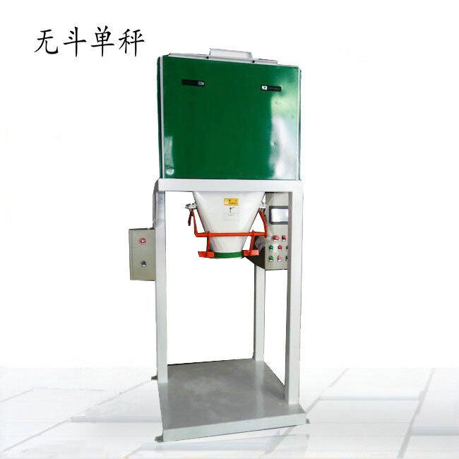 25公斤自动粮食定量包装机