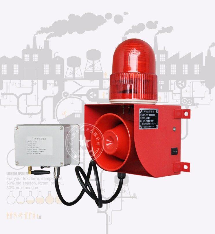 hzgm-16 鸿至喇叭gsm短信报警来电断电声光报警器