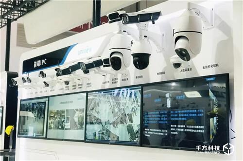 宇视2018北京安博 会 聚焦AI+安防精细化应用