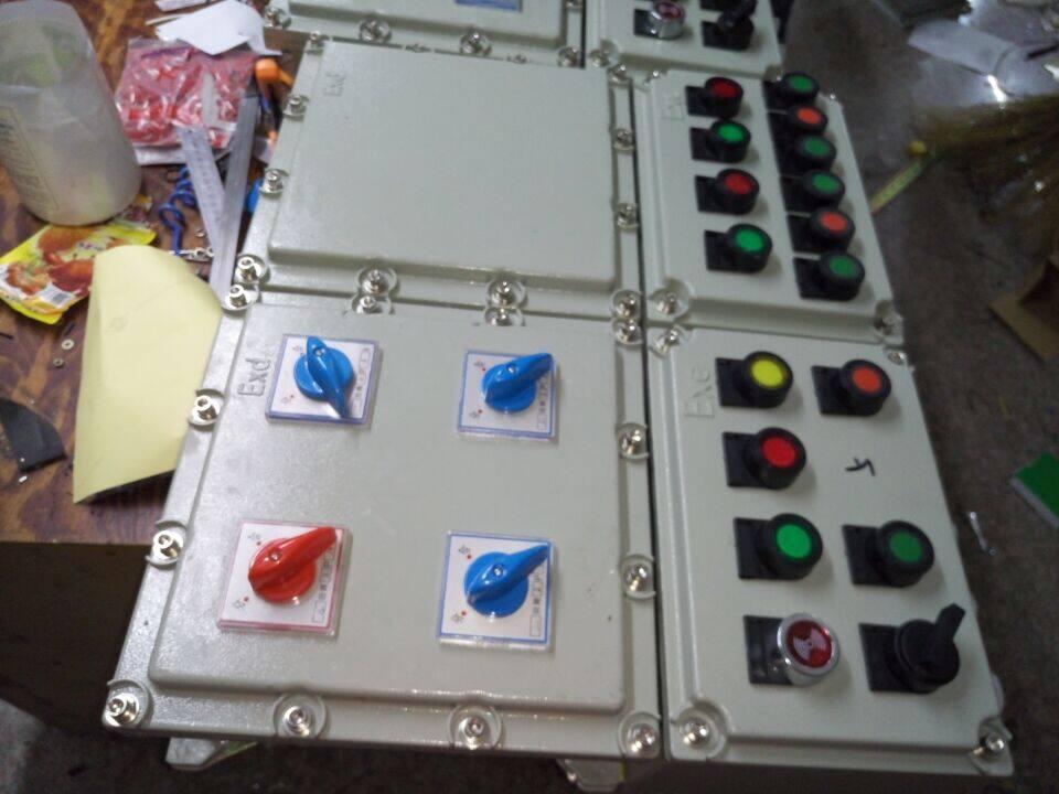 搅拌机 分散机防爆控制箱