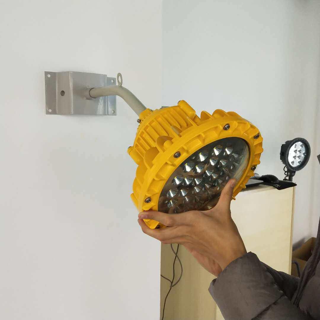 50W防爆壁灯