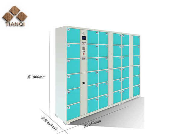 智能储物柜效果图