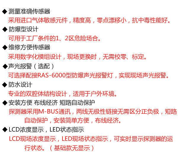 公安报警系统_广西东晟电子科技有限公司