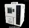 SUGA臭氧试验机-耐臭氧老化试验箱价格
