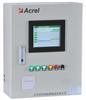 AFRD100/B安科瑞防火门监控系统 知名品牌