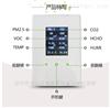 OSEN-LCD200深圳壁挂式智能室内环境气体监测系统
