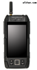 SF-1012P-AD4G单兵应急指挥无线终端系统