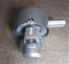 4.3KW雙段式漩渦氣泵