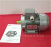MS8024浙江台州中研紫光三级能效高效率电机