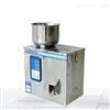 1-500克小型凉茶颗粒分装机多少钱