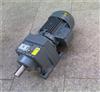RC97 MS8024zik紫光RC硬齿面减速机