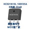 LED驱动电源100V35A场效应管 替代ST18N10D